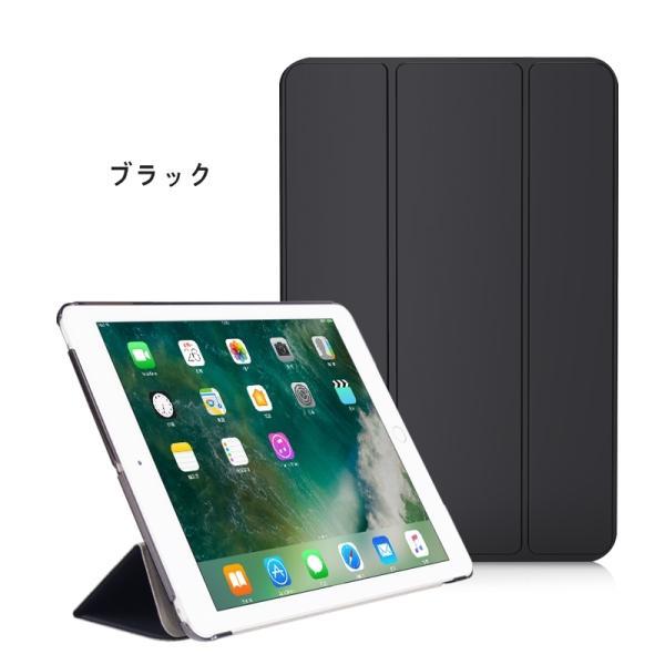 ランキング受賞 おしゃれ アイパッド カバー iPad2/3/4 mini1/2/3/4 2017 2018 Air Air2 エア2 ミニ 手帳型 ケース レザー 軽量 薄型|origin-shop|11