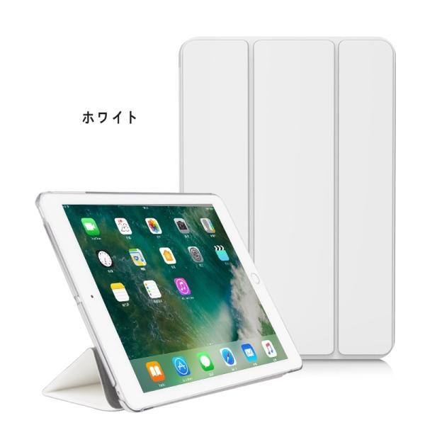 ランキング受賞 おしゃれ アイパッド カバー iPad2/3/4 mini1/2/3/4 2017 2018 Air Air2 エア2 ミニ 手帳型 ケース レザー 軽量 薄型|origin-shop|12