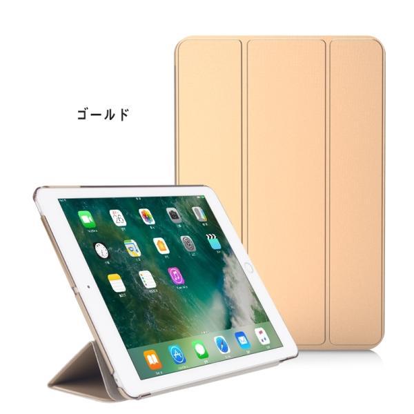 ランキング受賞 おしゃれ アイパッド カバー iPad2/3/4 mini1/2/3/4 2017 2018 Air Air2 エア2 ミニ 手帳型 ケース レザー 軽量 薄型|origin-shop|13