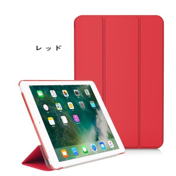 ランキング受賞 おしゃれ アイパッド カバー iPad2/3/4 mini1/2/3/4 2017 2018 Air Air2 エア2 ミニ 手帳型 ケース レザー 軽量 薄型|origin-shop|14
