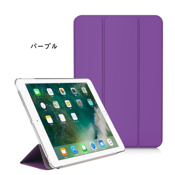 ランキング受賞 おしゃれ アイパッド カバー iPad2/3/4 mini1/2/3/4 2017 2018 Air Air2 エア2 ミニ 手帳型 ケース レザー 軽量 薄型|origin-shop|15