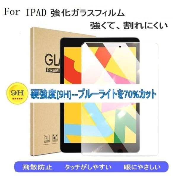 ランキング受賞 おしゃれ アイパッド カバー iPad2/3/4 mini1/2/3/4 2017 2018 Air Air2 エア2 ミニ 手帳型 ケース レザー 軽量 薄型|origin-shop|17