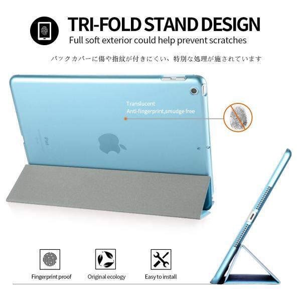 ランキング受賞 おしゃれ アイパッド カバー iPad2/3/4 mini1/2/3/4 2017 2018 Air Air2 エア2 ミニ 手帳型 ケース レザー 軽量 薄型|origin-shop|04