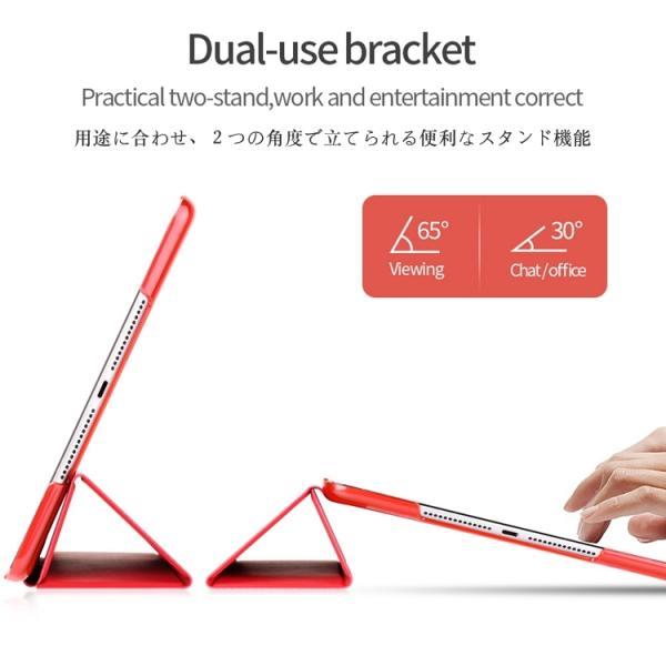 ランキング受賞 おしゃれ アイパッド カバー iPad2/3/4 mini1/2/3/4 2017 2018 Air Air2 エア2 ミニ 手帳型 ケース レザー 軽量 薄型|origin-shop|05