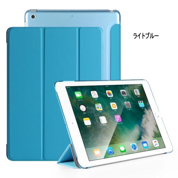 ランキング受賞 おしゃれ アイパッド カバー iPad2/3/4 mini1/2/3/4 2017 2018 Air Air2 エア2 ミニ 手帳型 ケース レザー 軽量 薄型|origin-shop|06