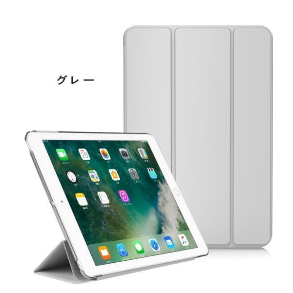 ランキング受賞 おしゃれ アイパッド カバー iPad2/3/4 mini1/2/3/4 2017 2018 Air Air2 エア2 ミニ 手帳型 ケース レザー 軽量 薄型|origin-shop|08