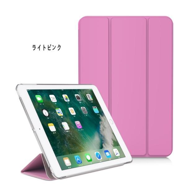 ランキング受賞 おしゃれ アイパッド カバー iPad2/3/4 mini1/2/3/4 2017 2018 Air Air2 エア2 ミニ 手帳型 ケース レザー 軽量 薄型|origin-shop|09
