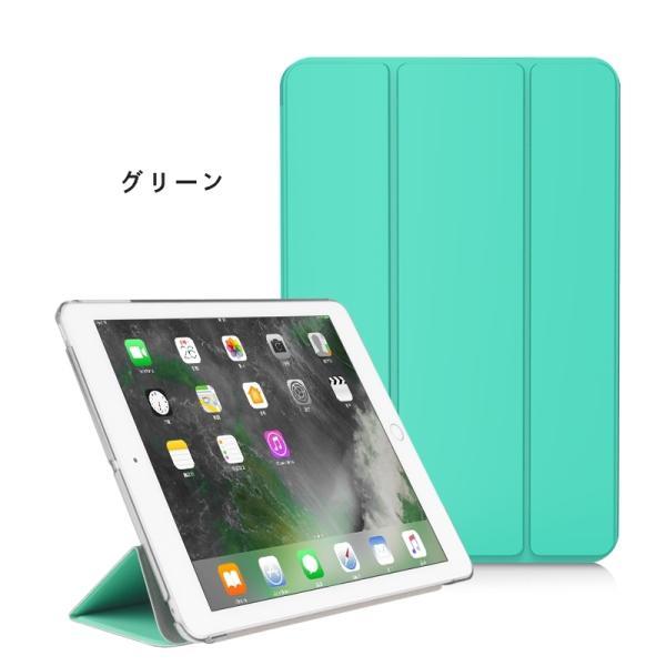 ランキング受賞 おしゃれ アイパッド カバー iPad2/3/4 mini1/2/3/4 2017 2018 Air Air2 エア2 ミニ 手帳型 ケース レザー 軽量 薄型|origin-shop|10
