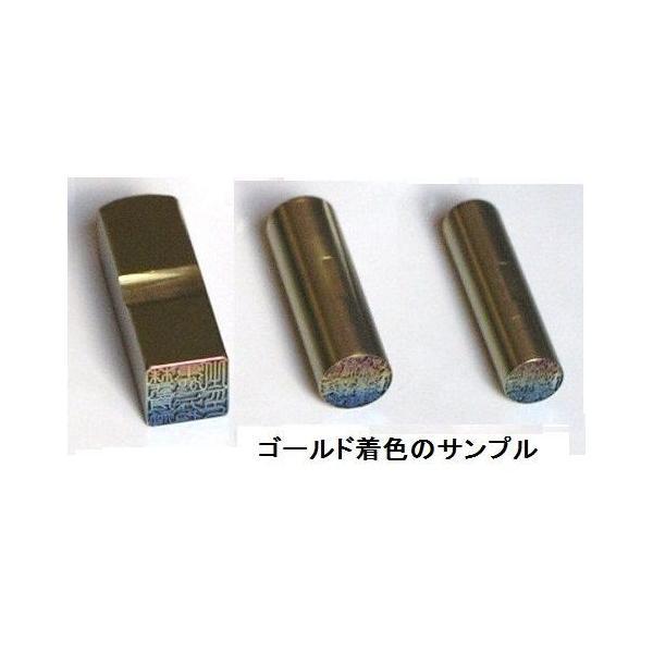 銀行印+実印+22mm角印の3点セット