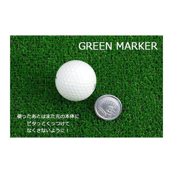 名入れ プレゼント 磁石式 グリーンフォーク&マーカーセット|original|03