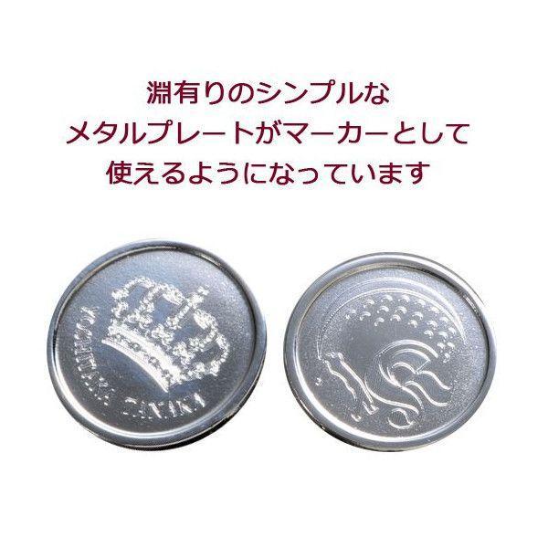 名入れ プレゼント 磁石式 グリーンフォーク&マーカーセット|original|04
