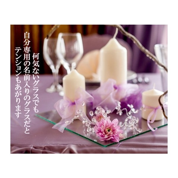 名入れ ワイン 誕生日プレゼント 結婚記念 記念日  スパークリング 特別な記念日 デザイナーズ シャンパングラス ペアセット|original|12