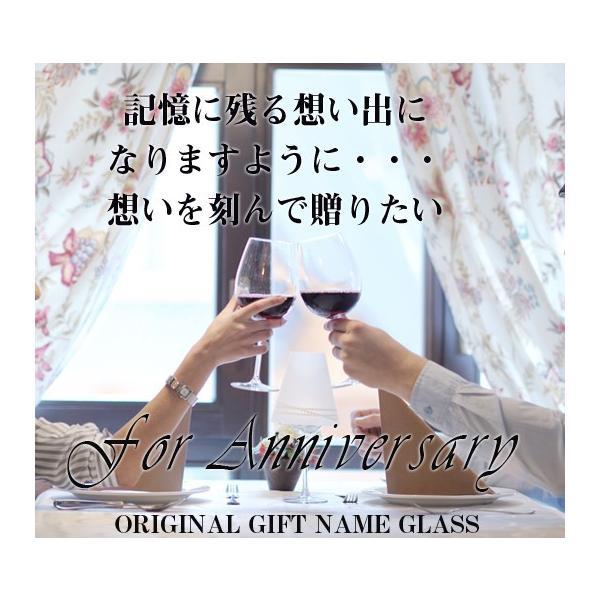 名入れ ワイン 誕生日プレゼント 結婚記念 記念日  スパークリング 特別な記念日 デザイナーズ シャンパングラス ペアセット|original|13