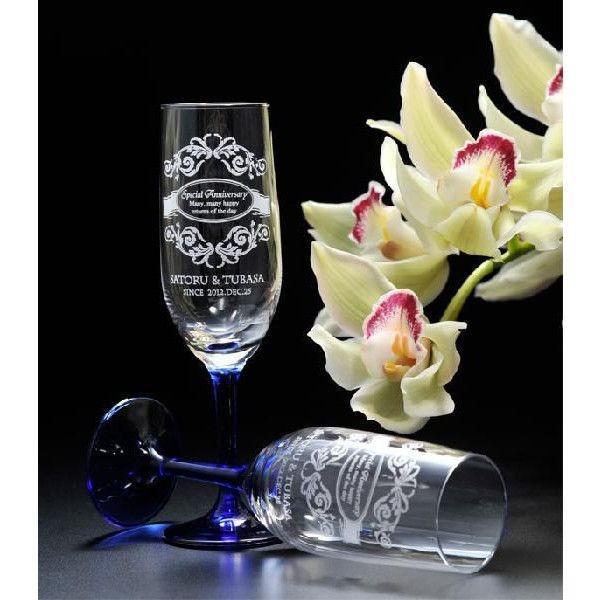 名入れ ワイン 誕生日プレゼント 結婚記念 記念日  スパークリング 特別な記念日 デザイナーズ シャンパングラス ペアセット|original|07