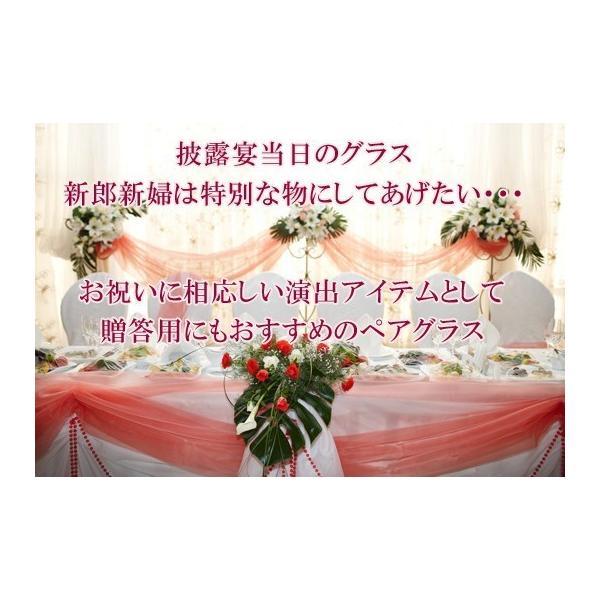 名入れ ワイン 誕生日プレゼント 結婚記念 記念日  スパークリング 特別な記念日 デザイナーズ シャンパングラス ペアセット|original|08