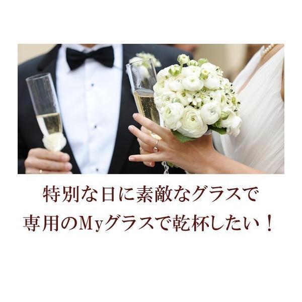 名入れ ワイン 誕生日プレゼント 結婚記念 記念日  スパークリング 特別な記念日 デザイナーズ シャンパングラス ペアセット|original|09