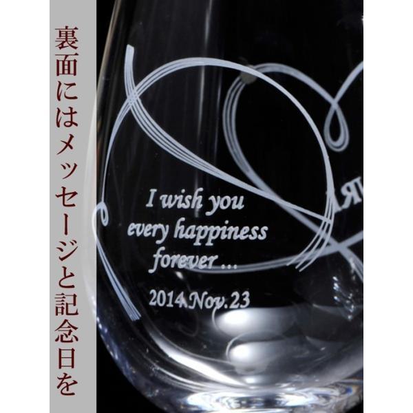 名入れ ワイン 誕生日プレゼント 男性 女性 結婚祝い 名前入り ギフト プレゼント 誕生日 お祝い 結婚祝い ラムール ペアハート ワイングラス original 14