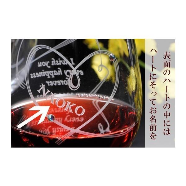 名入れ ワイン 誕生日プレゼント 男性 女性 結婚祝い 名前入り ギフト プレゼント 誕生日 お祝い 結婚祝い ラムール ペアハート ワイングラス original 15
