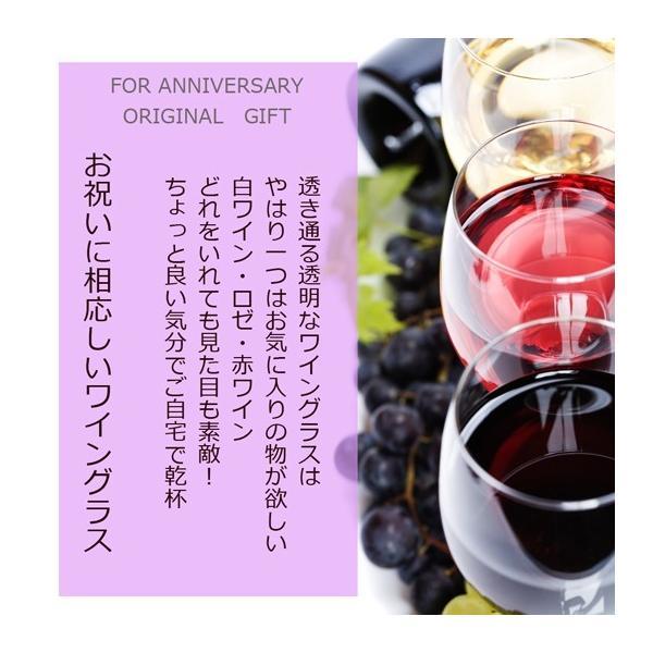 名入れ ワイン 誕生日プレゼント 男性 女性 結婚祝い 名前入り ギフト プレゼント 誕生日 お祝い 結婚祝い ラムール ペアハート ワイングラス original 18