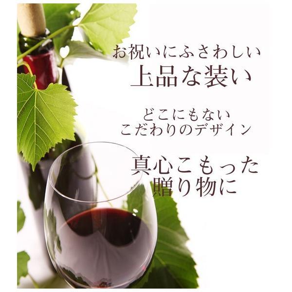 名入れ ワイン 誕生日プレゼント 男性 女性 結婚祝い 名前入り ギフト プレゼント 誕生日 お祝い 結婚祝い ラムール ペアハート ワイングラス original 20