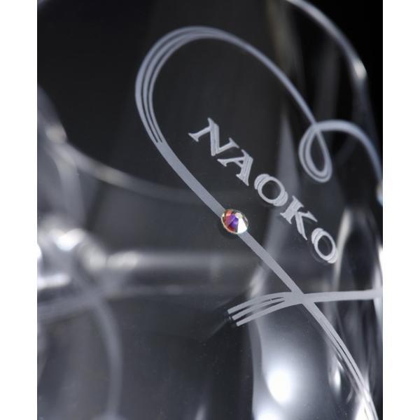 名入れ ワイン 誕生日プレゼント 男性 女性 結婚祝い 名前入り ギフト プレゼント 誕生日 お祝い 結婚祝い ラムール ペアハート ワイングラス original 09