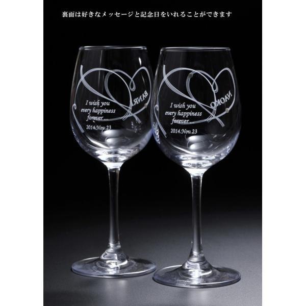 名入れ ワイン 誕生日プレゼント 男性 女性 結婚祝い 名前入り ギフト プレゼント 誕生日 お祝い 結婚祝い ラムール ペアハート ワイングラス original 10