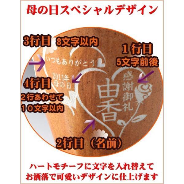 名入れ プレゼント ギフト 有田焼 咲桜 ブラウンベース 焼酎カップ ペアセット A-4|original|03