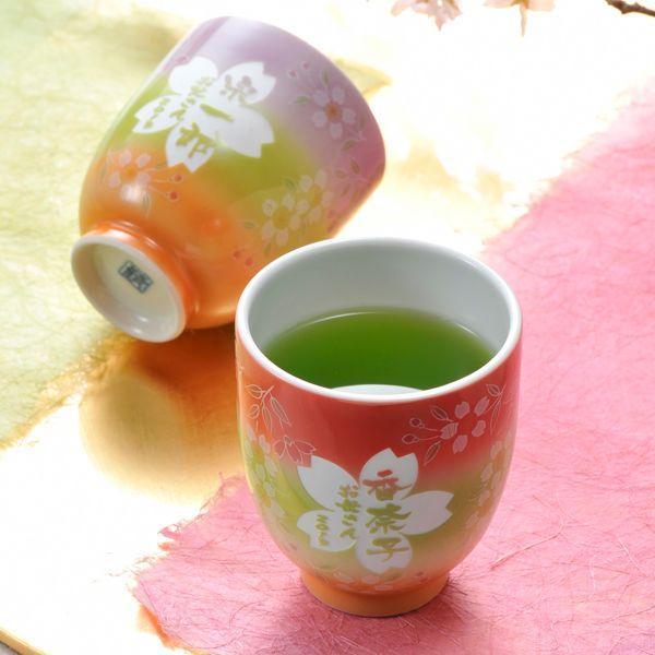名入れ 祖母 母 還暦 古希 喜寿 米寿 傘寿 お祝い 有田焼 三色桜 湯飲み 単品 パープル original 02