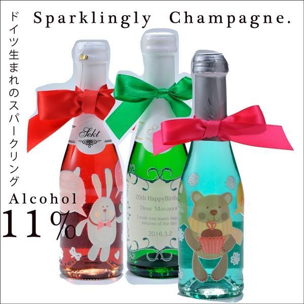 スパークリングワイン 200ml ANNIVERSARYデザイン エアブラシ仕上げ|original