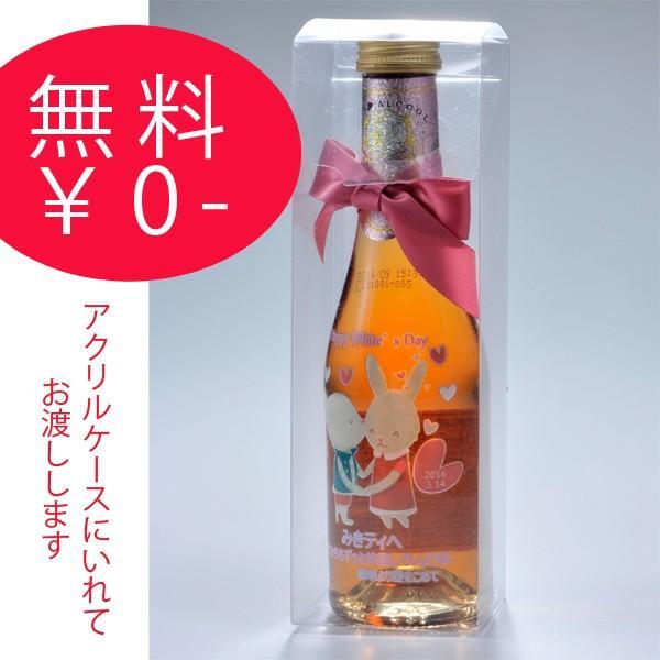 スパークリングワイン 200ml ANNIVERSARYデザイン エアブラシ仕上げ|original|03