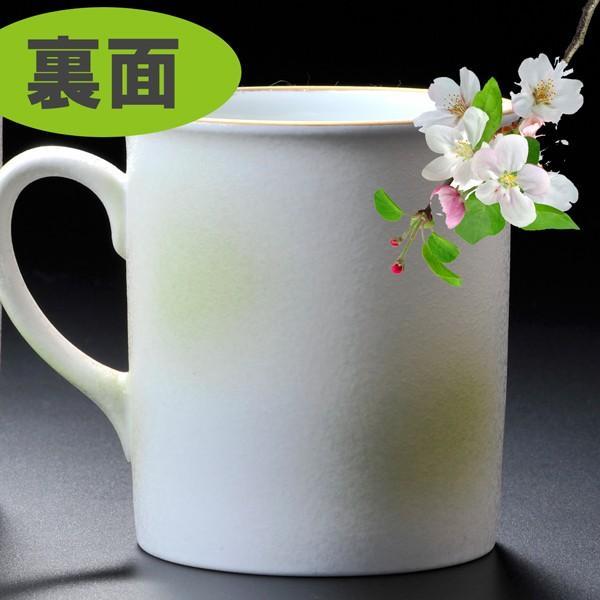 名入れ プレゼント ギフト 有田焼 ラスター桜マグカップ 単品|original|02