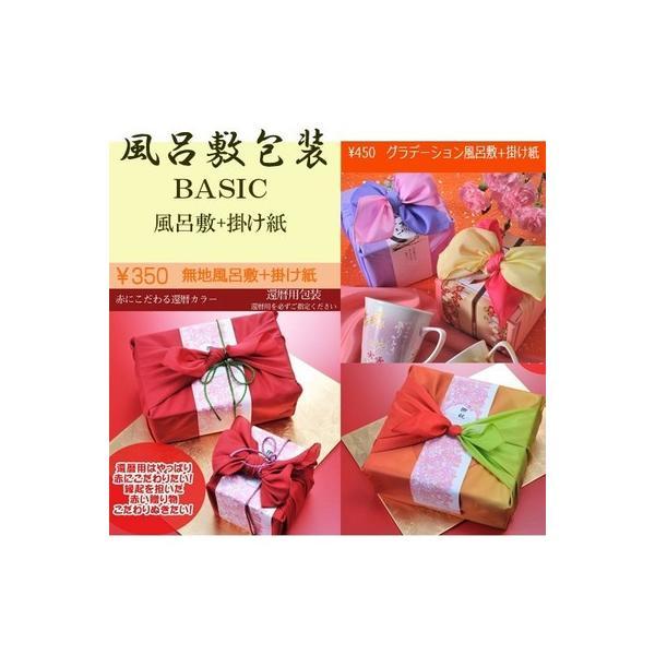 名入れ プレゼント ギフト 有田焼 ラスター桜マグカップ 単品|original|05