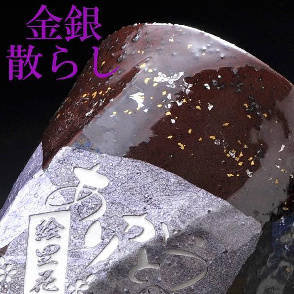 名入れ プレゼント ギフト 銀彩金銀ちらしマグカップ ペアセット original 04
