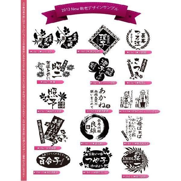 名入れ プレゼント ギフト 九谷焼 銀彩シリーズ 赤 & グリーン ペアフリーカップ|original|03