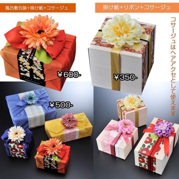 名入れ プレゼント ギフト 九谷焼 銀彩シリーズ 赤 & グリーン ペアフリーカップ|original|06