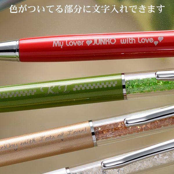 プレゼント 名入れ  キラキラストーンボールペン チャーム付|original|02