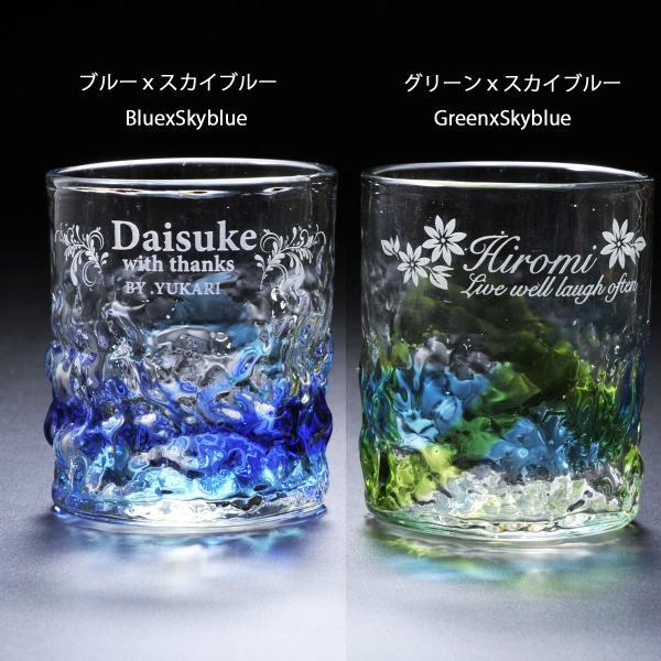名入れ ギフト プレゼント  元祖琉球ガラス ロックグラス おしゃれ|original|04