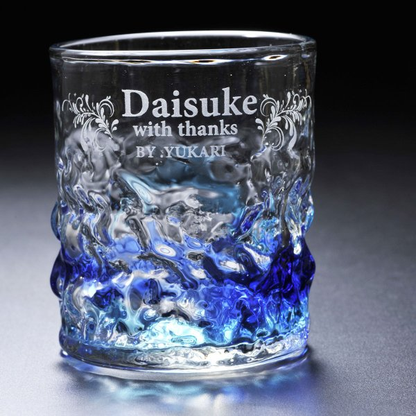 名入れ ギフト プレゼント  元祖琉球ガラス ロックグラス おしゃれ|original|05