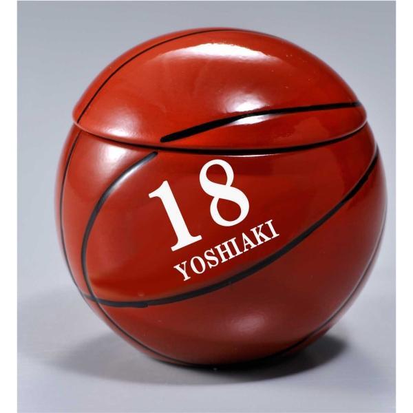 バスケットボール マグカップ 名入れ プレゼント おもしろ 食器 記念品 卒業記念 バスケット ふたつき original 07