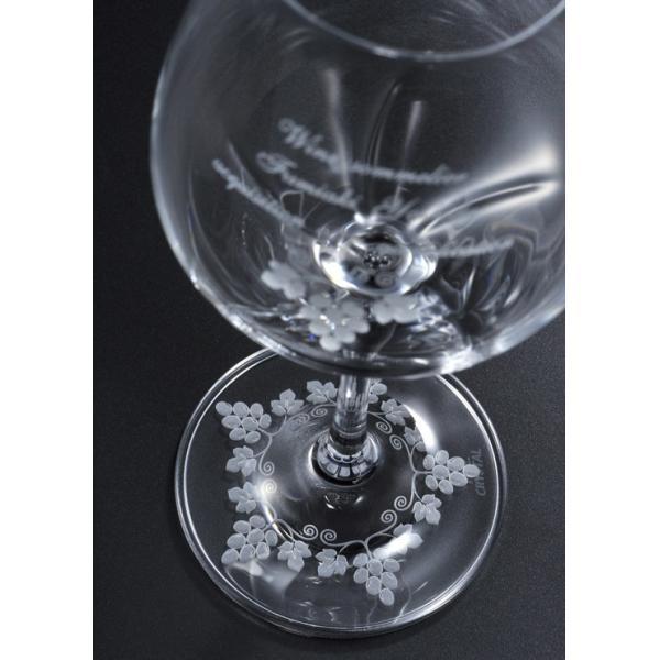 コップ ガラス 名入れ おしゃれ プレゼント 誕生日 祝   お祝い 彼氏 彼女 結婚記念 誕生日 贈り物 おしゃれ 強化クリスタル DESIRE デザイアー ワイングラス original 06
