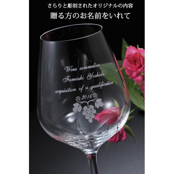 コップ ガラス 名入れ おしゃれ プレゼント 誕生日 祝   お祝い 彼氏 彼女 結婚記念 誕生日 贈り物 おしゃれ 強化クリスタル DESIRE デザイアー ワイングラス original 07