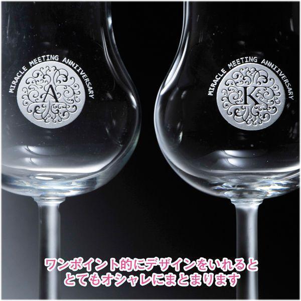 名入れ プレゼント 赤ワインフルボトル&限定ペアワイングラス2点セット テディベアボトルキャップ無料セット|original|03