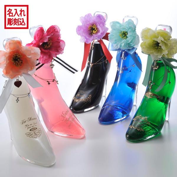 名入れ ギフト プレゼント リキュール おしゃれ ガラスの靴 ゴージャス仕様|original