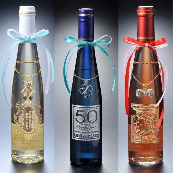 誕生日プレゼント 男性 女性 退職祝 卒業祝い 名入れ 誕生日プレゼント -ドイツワイン ハーフボトル メタルチャーム付|original
