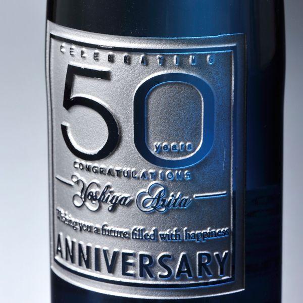 誕生日プレゼント 男性 女性 退職祝 卒業祝い 名入れ 誕生日プレゼント -ドイツワイン ハーフボトル メタルチャーム付|original|03