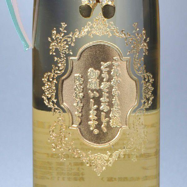 誕生日プレゼント 男性 女性 退職祝 卒業祝い 名入れ 誕生日プレゼント -ドイツワイン ハーフボトル メタルチャーム付|original|05
