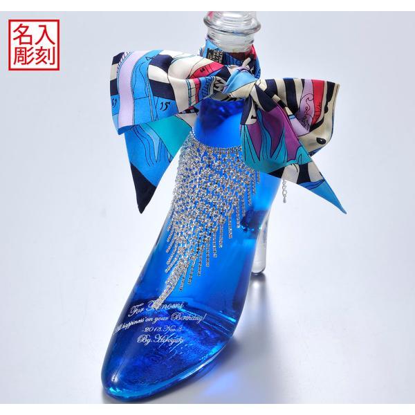 名入れ 酒 プレゼント ガラスの靴 シンデレラシュー  ブルーキュラソー|original