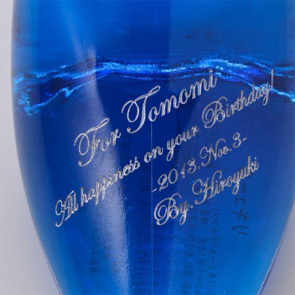 名入れ 酒 プレゼント ガラスの靴 シンデレラシュー  ブルーキュラソー|original|03