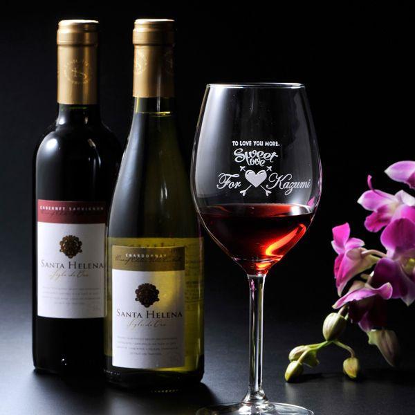 名入れ プレゼント ギフト 選べる 彼氏 彼女 男性 女性 誕生日 記念日 お洒落な欲張りセット 赤ワイン & 白ワイン & ワイングラス お一人様セット|original|02