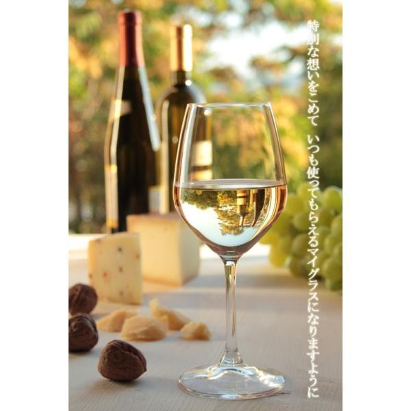 名入れ プレゼント ギフト 選べる 彼氏 彼女 男性 女性 誕生日 記念日 お洒落な欲張りセット 赤ワイン & 白ワイン & ワイングラス お一人様セット|original|11